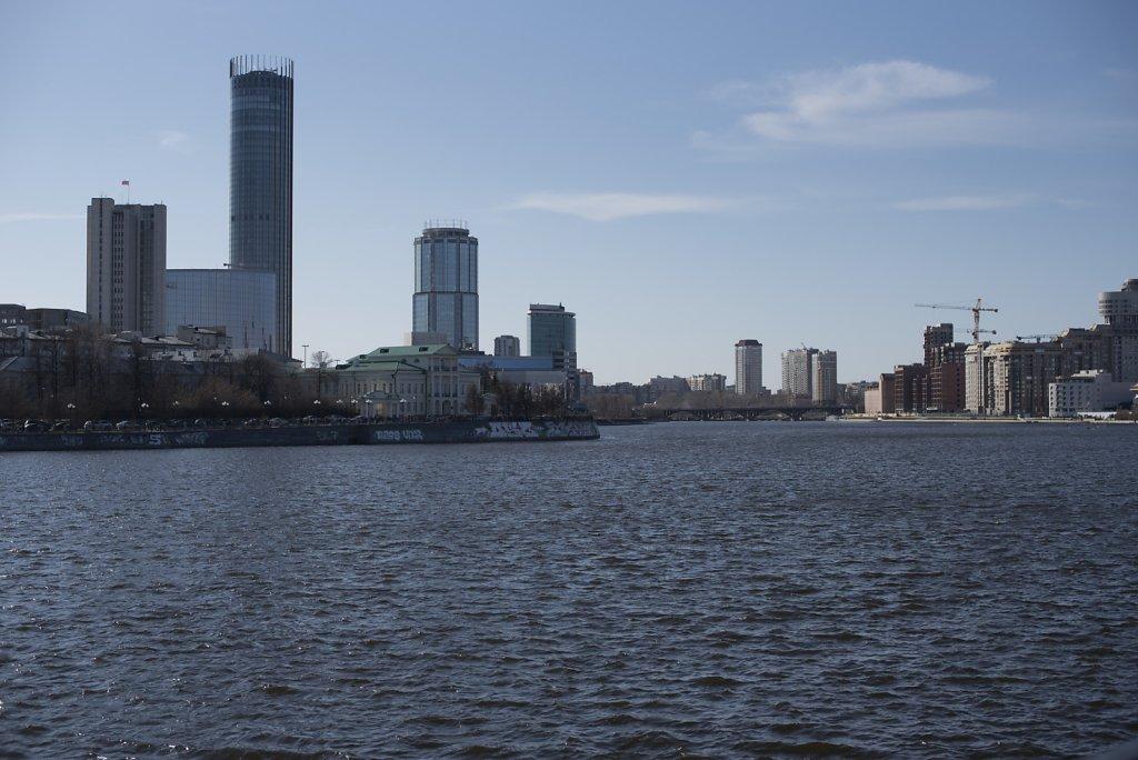 Yekaterinburg6.jpg