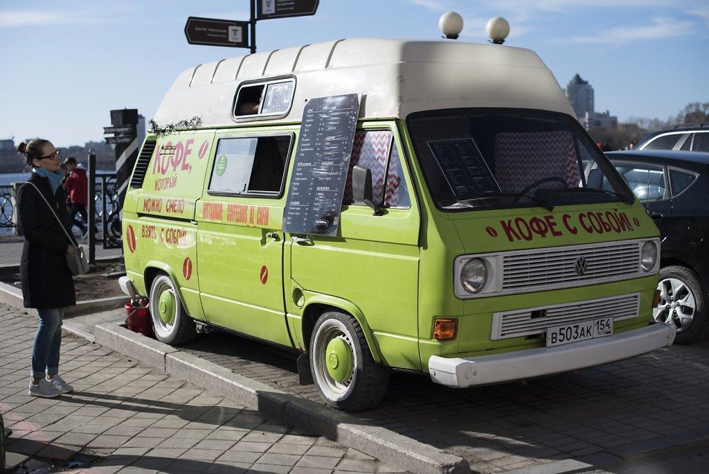 Yekaterinburg7.jpg
