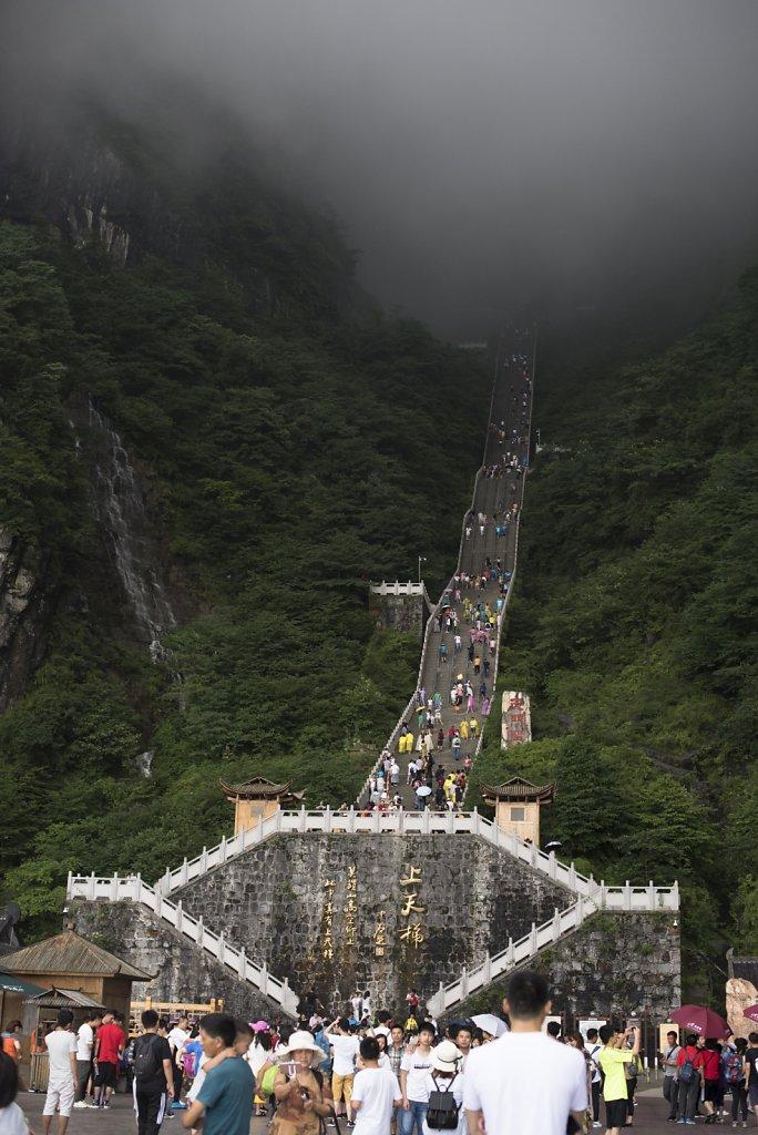 Zhangjiajie-2.jpg